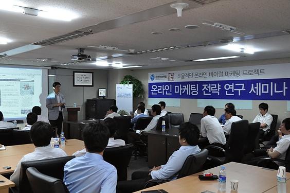 매장홍보 마케팅방법에 대해 장사닷컴에서 세미나를 개최하였습니다.